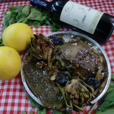 Galta al horno acompañada de pimiento frito y alcachofa